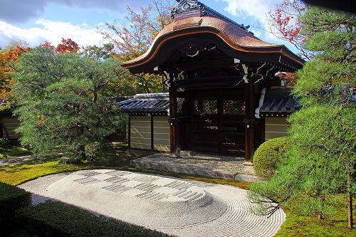 京都旅-3日目_d0110193_19153022.jpg