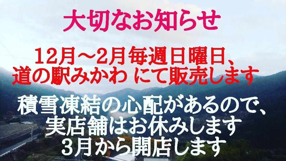 大切なお知らせ_e0226604_23584393.jpg
