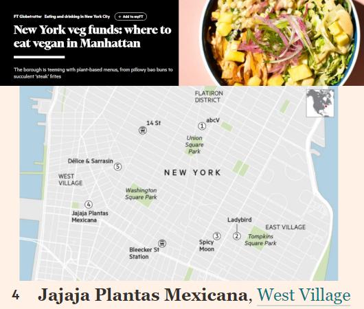 NYで注目のヴィーガン・メキシカン(Vegan Mexican)、ジャジャジャ・プランタス・メキシカーナ(Jajaja Plantas Mexicana)_b0007805_00340527.jpg