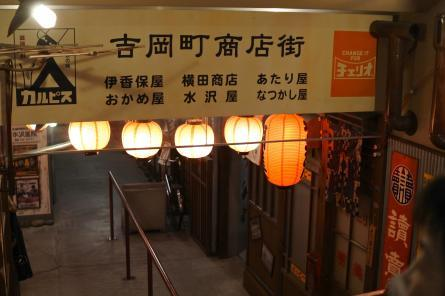 GoToトラベル 群馬県に行ってきました。_b0011006_20144854.jpg