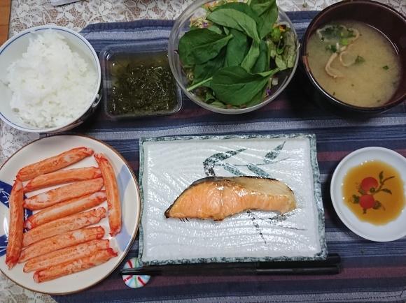 11/13 サントリーからだを想うオールフリー、キリンカロリミット、時鮭甘口塩焼定食@自宅_b0042308_00173529.jpg