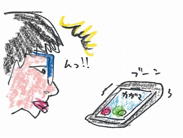 11月12日(木) おとどけアート×新琴似北小学校×風間天心 12日目 その1_a0062127_19495716.jpg