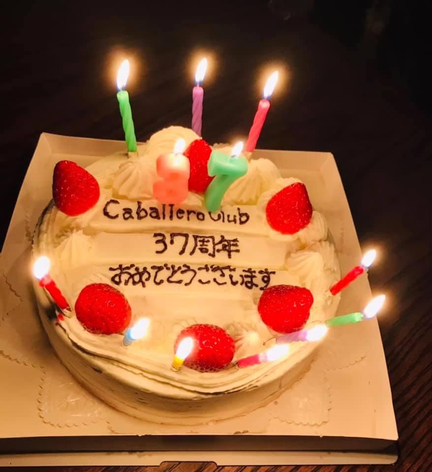 キャバレロ満37歳になりました。_e0034141_18084219.jpg