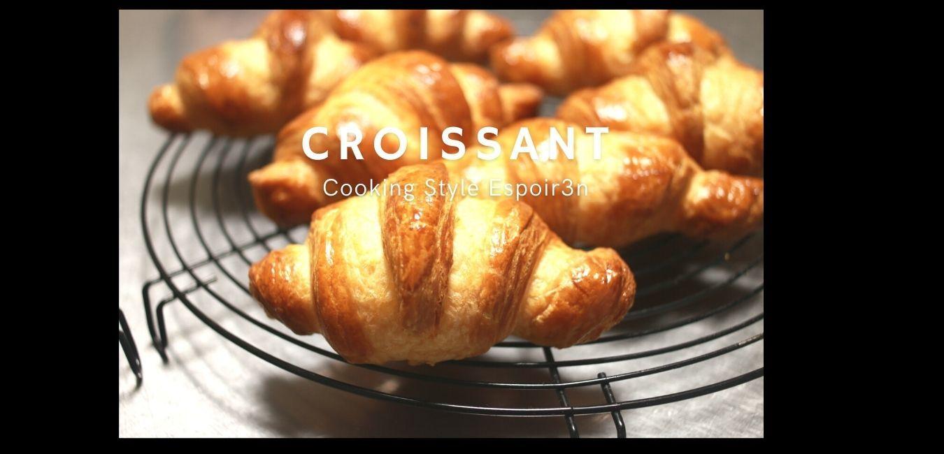 固くてまずい、失敗したくない!自家製酵母でしっとりふんわりはEspoir3nのパンの特徴。_c0162653_13470496.jpg
