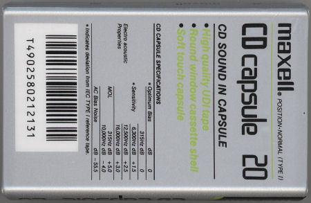 maxell CDcapsule_f0232256_21021850.jpg
