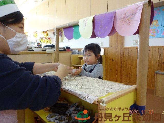 【うさぎ組】 セレクト給食_f0367159_10315967.jpg