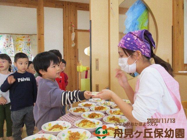 【にじ組】 セレクト給食 がありました_f0367159_16095904.jpg