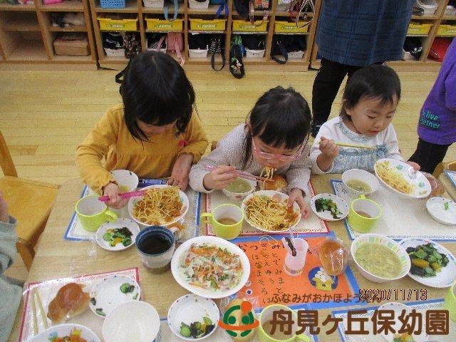 【にじ組】 セレクト給食 がありました_f0367159_16100346.jpg