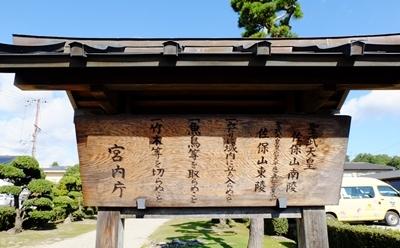 新しい広角レンズで奈良の紅葉を撮ってきました♪_b0194861_22005622.jpg