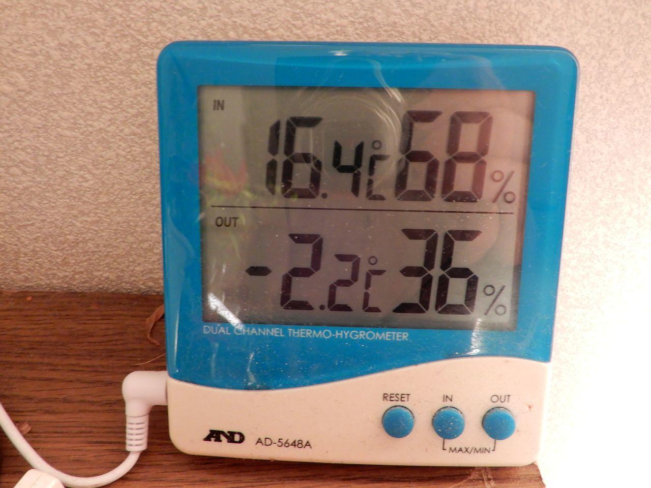 放射冷却の朝_c0025115_21233728.jpg