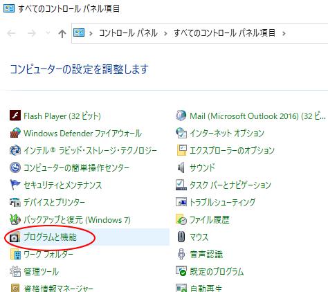 Windows10でネットワークにNASが表示されない時に解決した2つの方法_a0030830_19364306.png