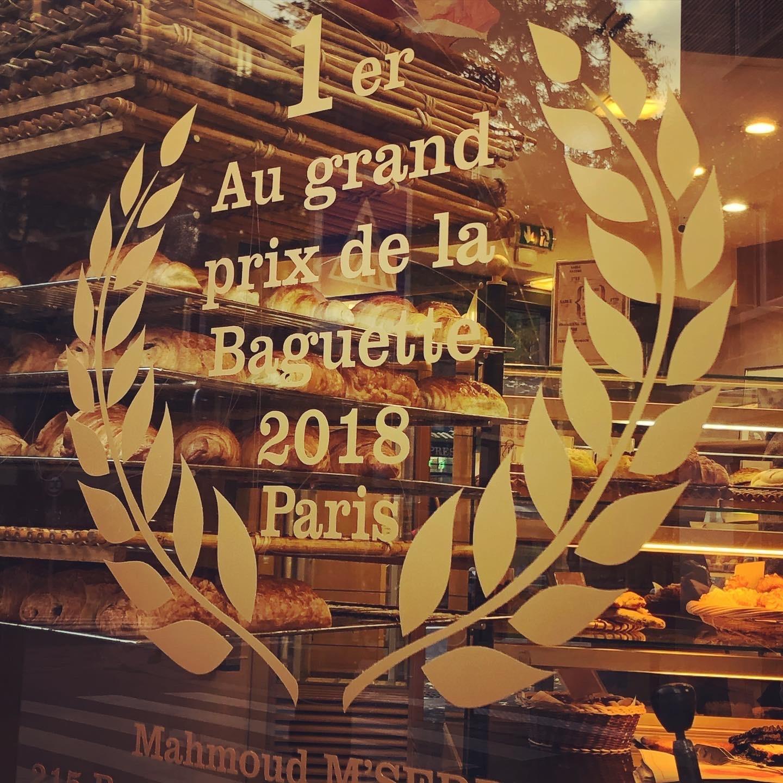 ロックダウンのパリ歩き、そしてパリ最優秀バゲットのマームッド・メセディさんのお店_a0231632_18234200.jpeg
