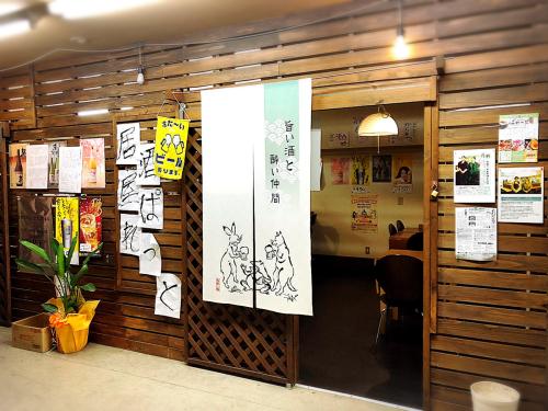 居酒屋ぱれっと_e0292546_08083499.jpg