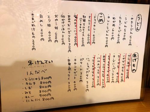 居酒屋ぱれっと_e0292546_08083638.jpg