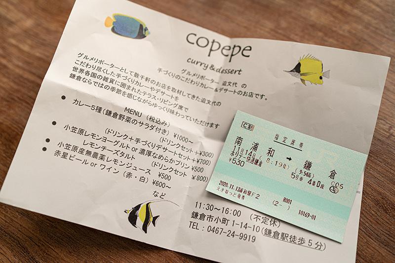 2020/11/15 イザ鎌倉!_b0171364_10114899.jpg