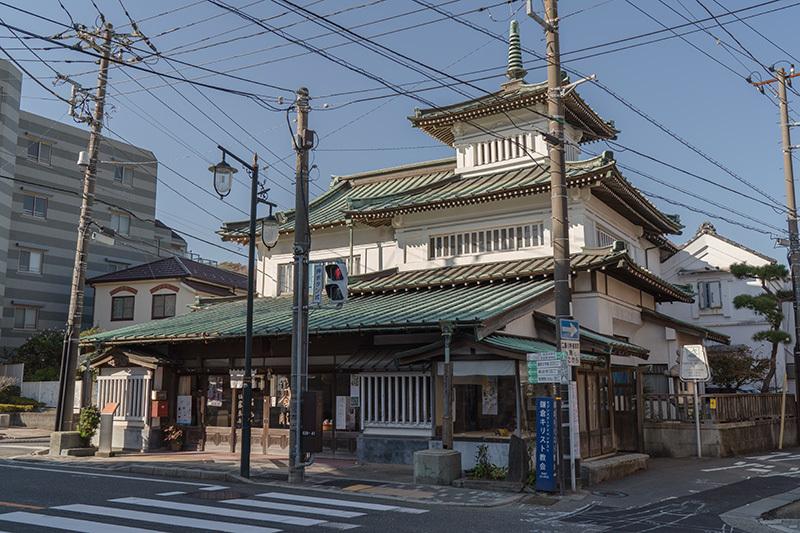 2020/11/15 イザ鎌倉!_b0171364_10191318.jpg