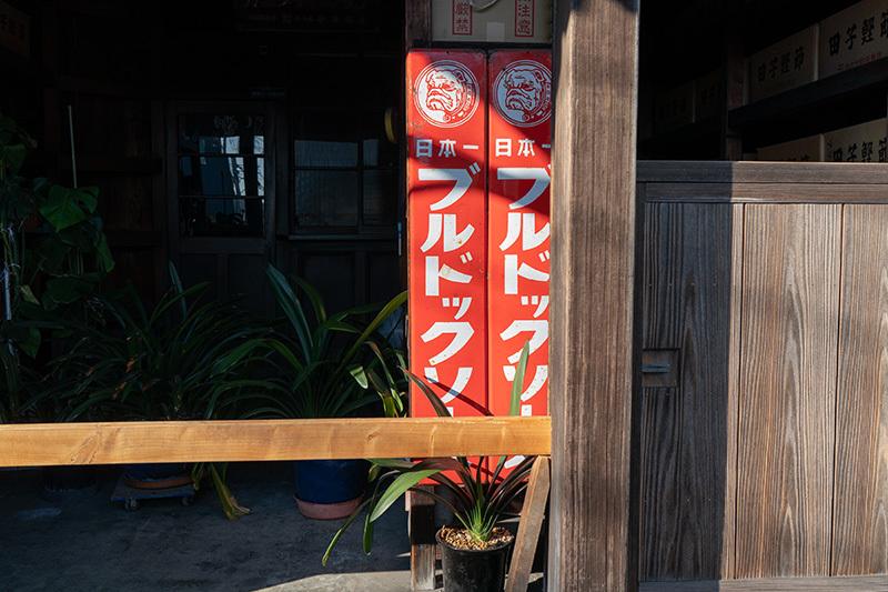 2020/11/15 イザ鎌倉!_b0171364_10211248.jpg