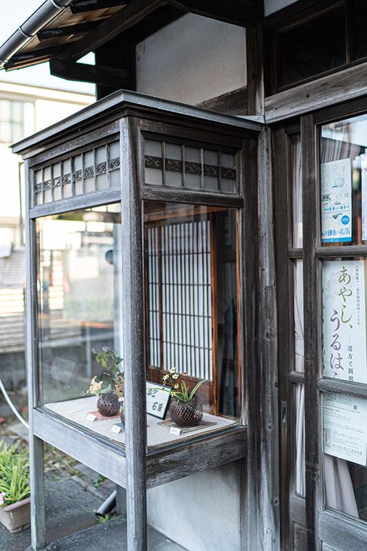 2020/11/15 イザ鎌倉!_b0171364_10221319.jpg