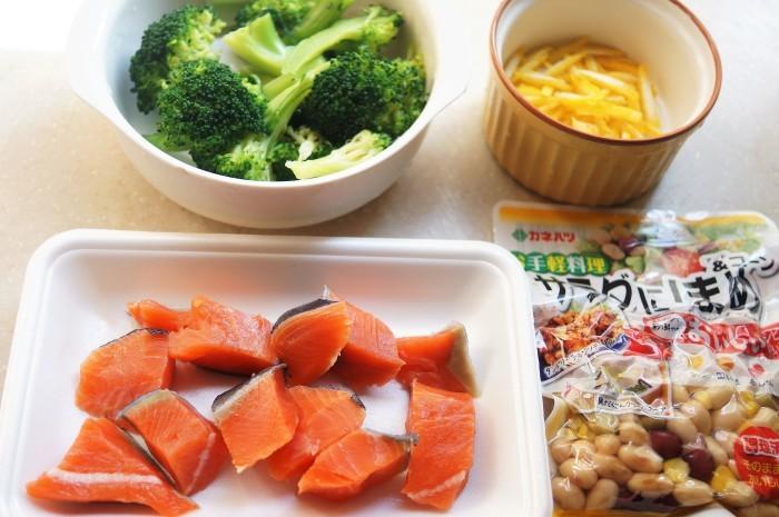 ■簡単5分!!昼のおかず【柚子香る 甘塩鮭とブロッコリーのおかずサラダ】_b0033423_23473929.jpg