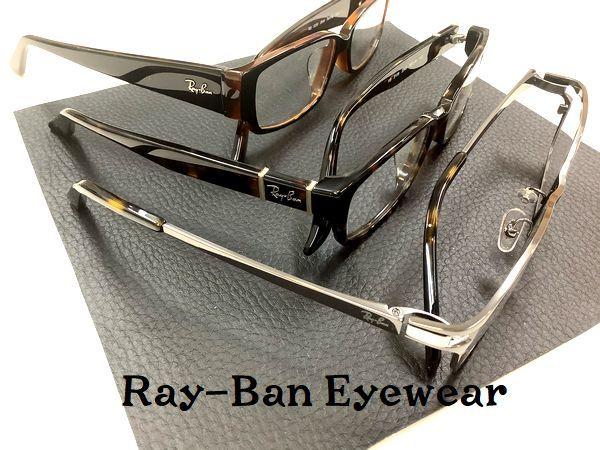 Ray-Ban -レイバン- メガネフレーム 取り扱い始めました!by甲府店_f0076925_14325357.jpg