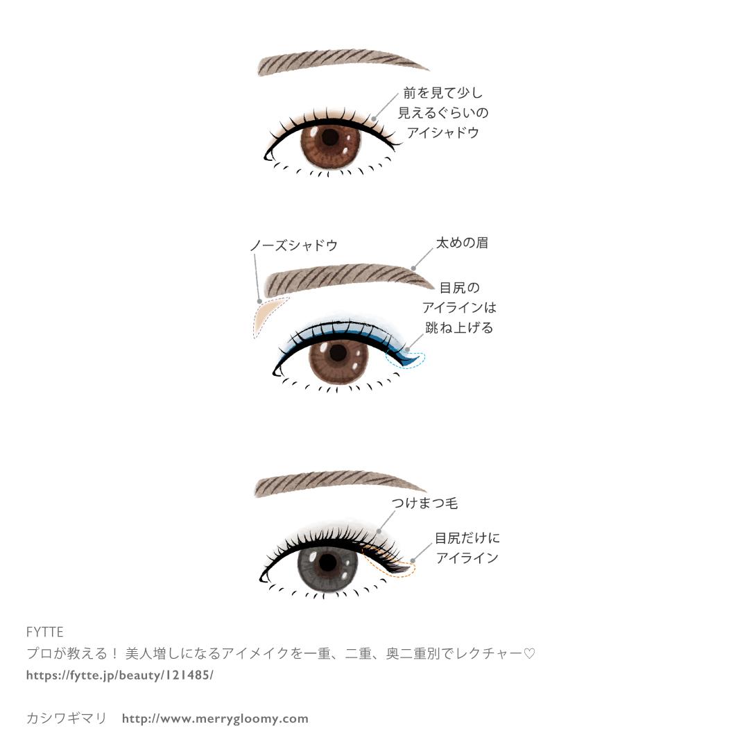 <お仕事情報>_b0044363_19293249.jpg