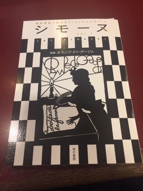 「シモーヌ Vol.3」_a0144779_17105349.jpg