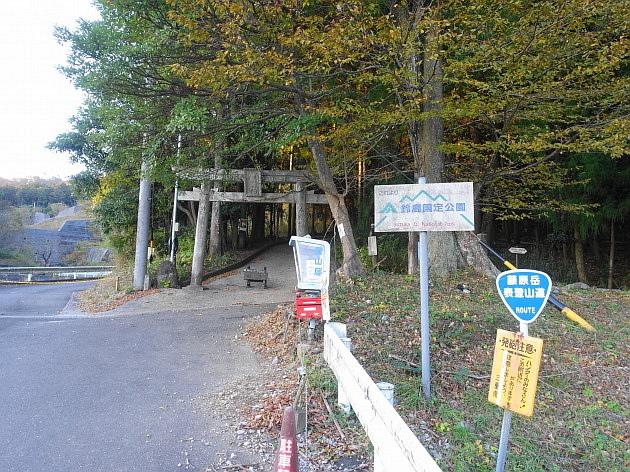 草紅葉の藤原岳天狗岩を歩く  SOTA#JA/SI-007_f0073587_16264658.jpg