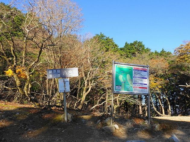 草紅葉の藤原岳天狗岩を歩く  SOTA#JA/SI-007_f0073587_16385168.jpg