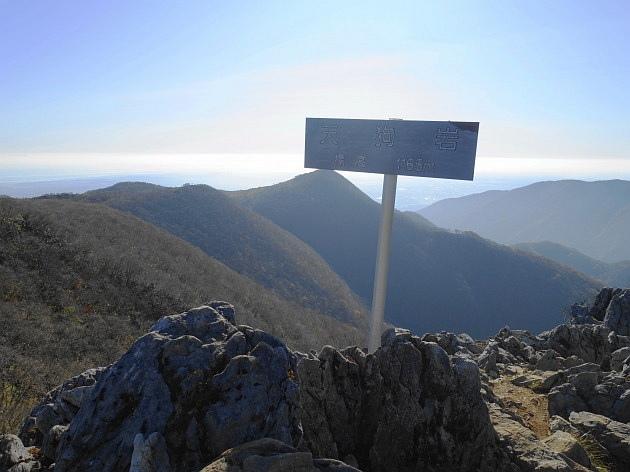 草紅葉の藤原岳天狗岩を歩く  SOTA#JA/SI-007_f0073587_20061055.jpg