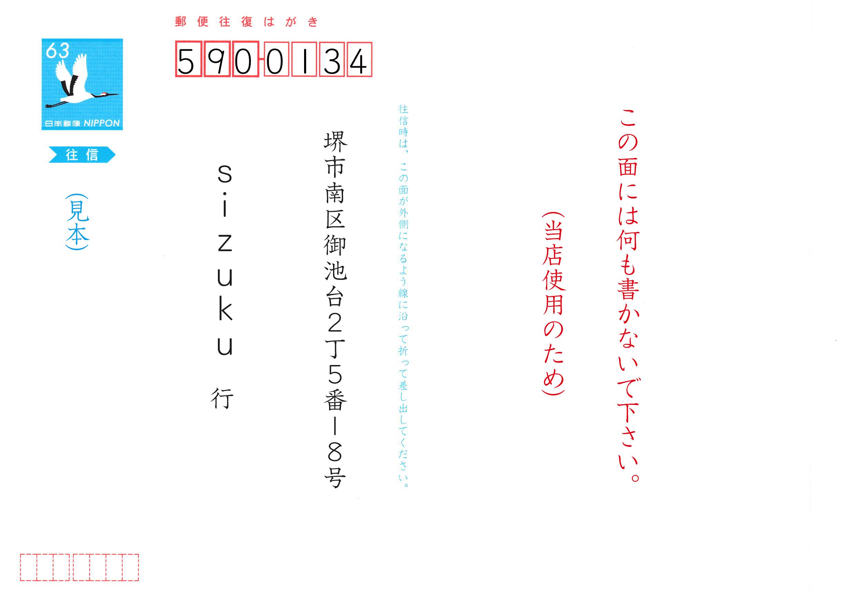 沖澤康平沖澤真紀子二人展を開催します(応募方法記載)_e0205196_20550698.jpg