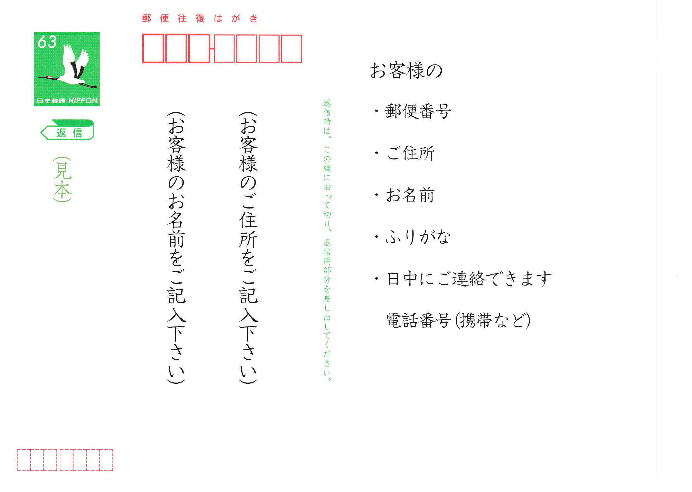 沖澤康平沖澤真紀子二人展を開催します(応募方法記載)_e0205196_20553315.jpg