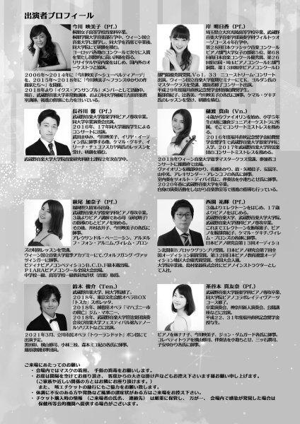 Joint Concert_a0327097_21165357.jpg