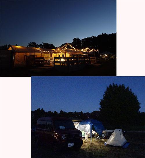 この秋、2回目の Go To キャンプ!_c0137404_09012916.jpg