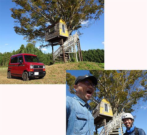 この秋、2回目の Go To キャンプ!_c0137404_09013048.jpg