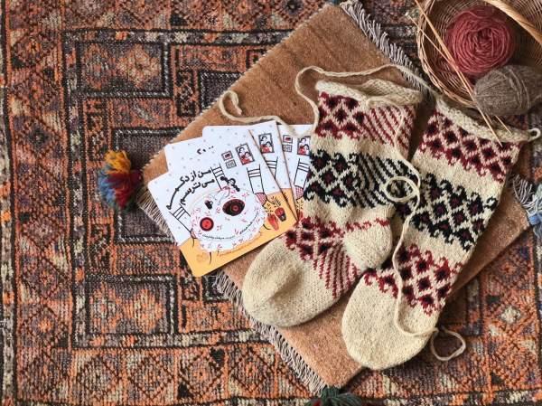 イランの絵本と靴下展 ~『わたし、ボタンがこわいの』の原画とともに~@SEE MORE GLASS_e0091706_11544517.jpg