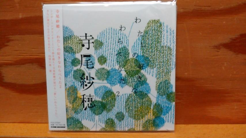 オススメ・ニューリリース新入荷 11/17_b0125413_22183337.jpg