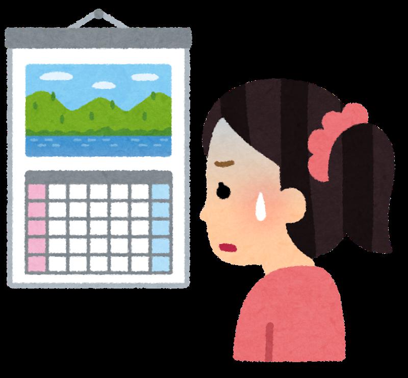 セミオーダーの医療用ウィッグがすぐに作れる☆納期は申し込みから1週間!ふくりび医療用ウィッグ_f0277245_16415192.png
