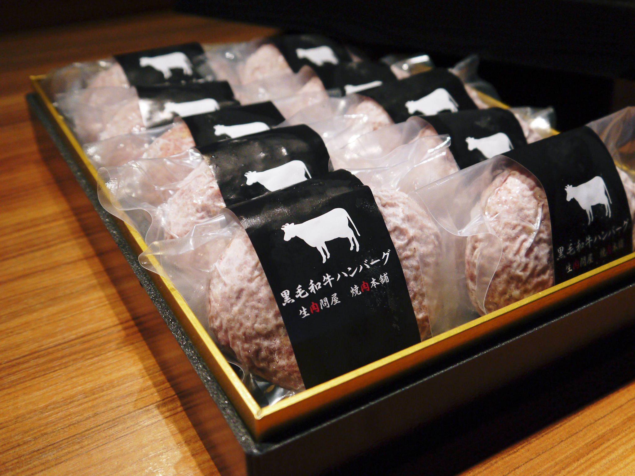 熊本県産の黒毛和牛を100%のハンバーグステーキ!11月25日(水)出荷分残りわずか!ギフト包装も対応します _a0254656_18031866.jpg