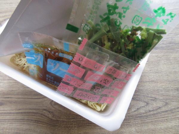 【まるか食品株式会社】ペヤング酢コショウやきそば_c0152767_08131189.jpg