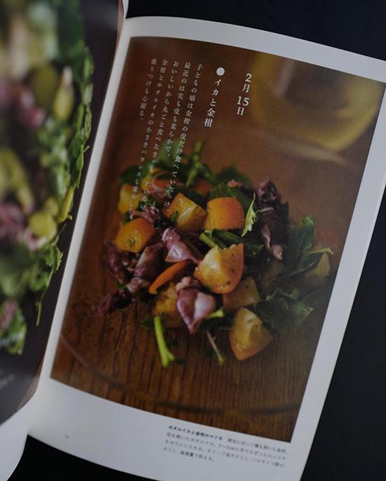 書籍「酒肴ごよみ365日」が再入荷しました_b0120278_13083677.jpg