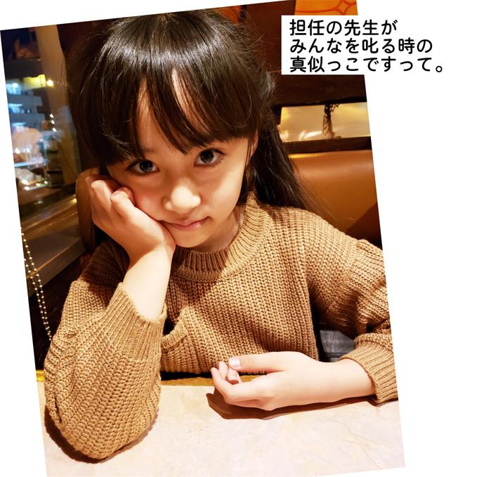 ニャーさん。 如来様の髪と、娘のらほ…つ?。_d0224894_22594923.jpg