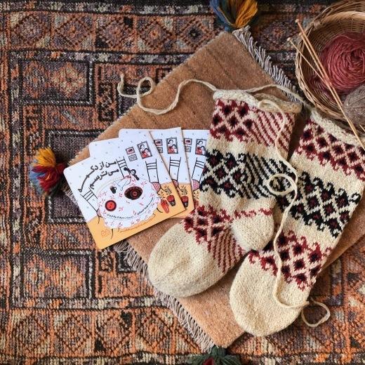 イランの絵本と靴下展 ~『わたし、ボタンがこわいの』の原画とともに~_c0192615_13362841.jpeg