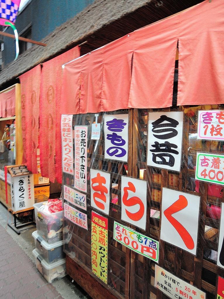 ある風景:Rokkakubashi@Yokohama #7_c0395834_07183293.jpg