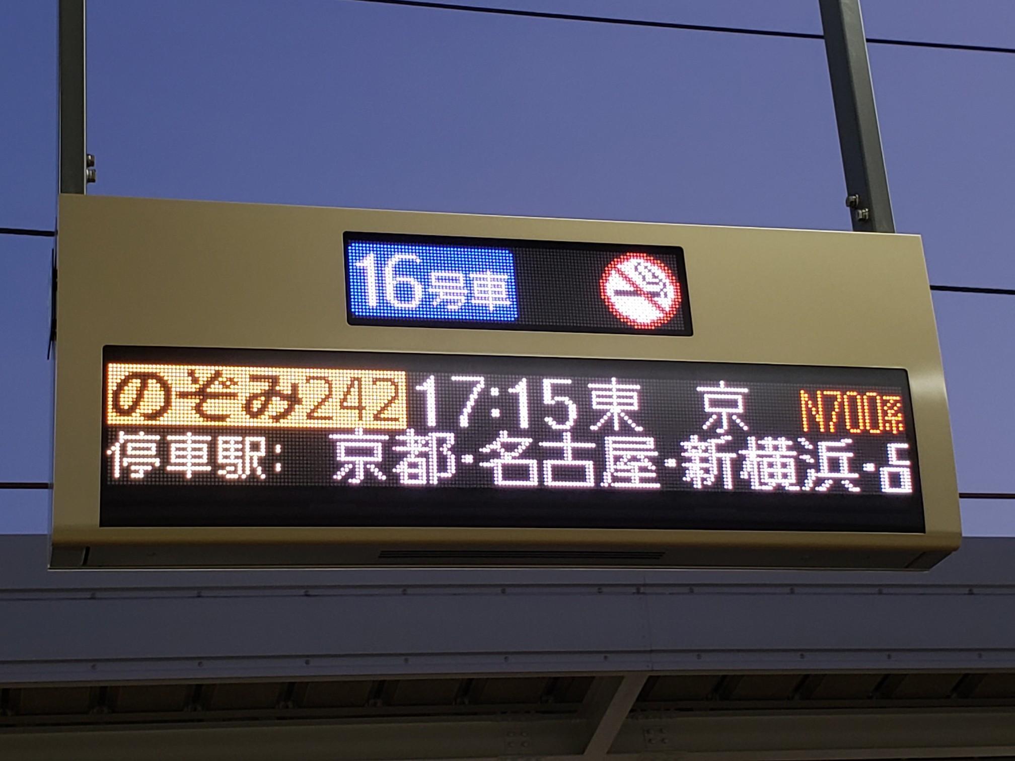 これから東京_c0160277_17252596.jpg