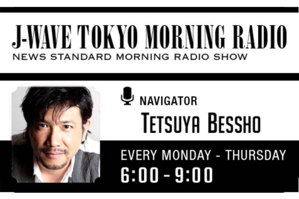 【TOKYO MORNING RADIO/J-WAVE 81.3FM】出演_b0177891_19175344.jpg