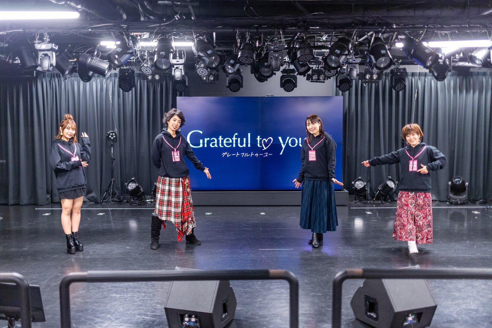 皆様感謝です✨無料配信ライブ「Grateful to you  LIVE」を終えて_a0114206_23594958.jpeg
