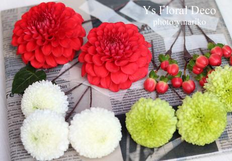 和装の生花ヘッドドレス_b0113510_13204225.jpg