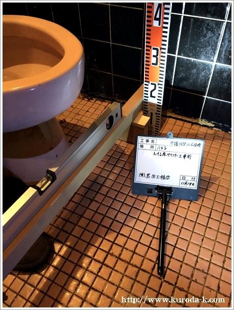 床の段差解消のための現地調査!_c0322812_19384947.jpg