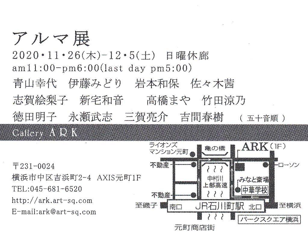作品☆F4号「雪の華」一部分_e0115223_05102946.jpg