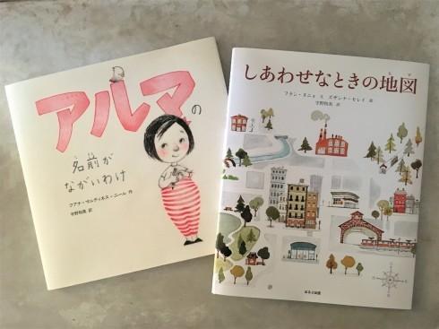 宇野和美さん翻訳の本。_e0188223_15470491.jpg